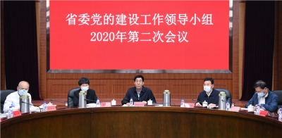 巴音朝鲁:把新时代党的组织路线贯彻到党的建设全过程各领域