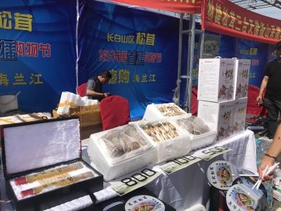 【广电快讯】今天刷屏了!快到龙井琵岩山一起逛吃逛吃!