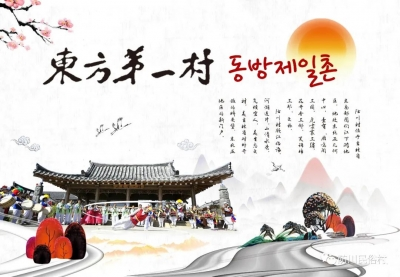 【广电快讯】9月2日至4日 防川民俗村不对外接待 梦都美部分景点暂停营业2天