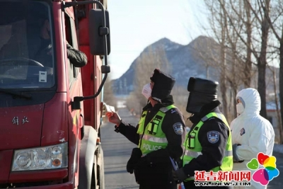 全国公安系统抗击疫情表彰公示名单 延吉交警大队上榜