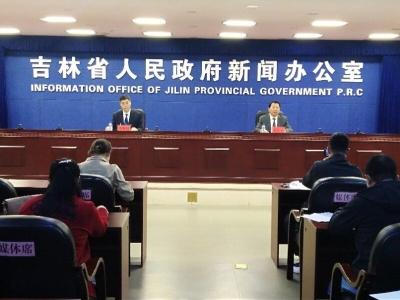 吉林省出台促进商业消费和文旅消费政策