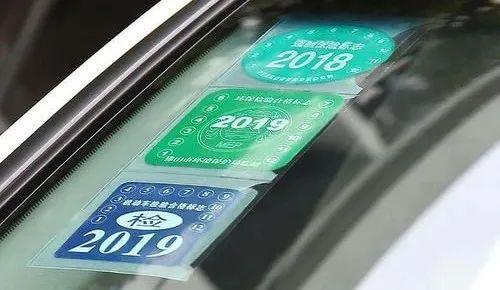 车险费改落地,你的车险将有哪些变化?