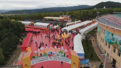 【视频新闻】第十一届中国朝鲜族农夫节在龙井开幕