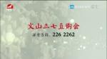 關注 2020-09-21