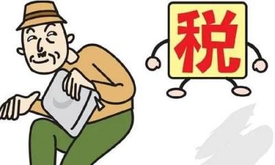 延边某汽车销售公司偷税被查!追缴177多万元!