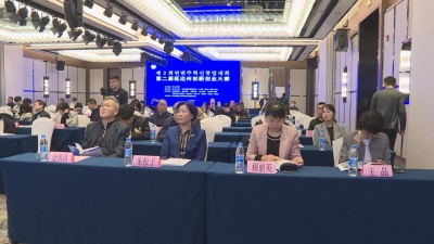 【视频新闻】第二届延边州创新创业大赛在延吉举行