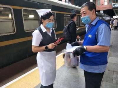 坐火车吃火锅来啦!吉林省这些列车可网上订餐!