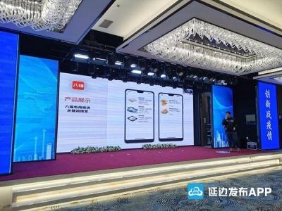 【广电快讯】第二届延边州创新创业大赛在延吉举行