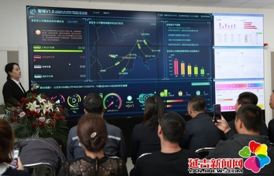 """延边国泰发布""""智城1.0城市智慧管理移动平台"""""""