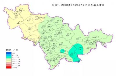 国庆节延吉最低气温为10℃,双节假期吉林省天气......
