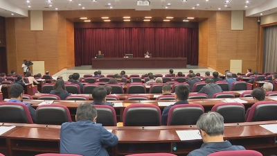 【视频新闻】州委理论学习中心组举行(扩大)学习会