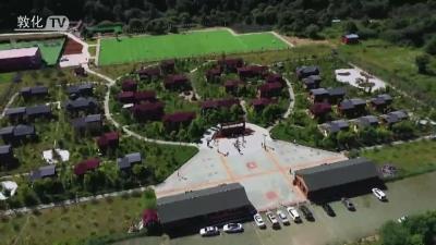 敦化两景区被确定为国家4A级旅游景区