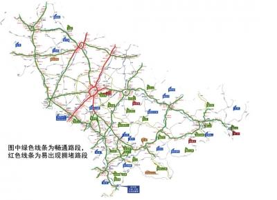 中秋国庆双节期间 请注意这些吉林省高速易拥堵路段