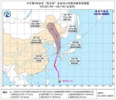 """台风""""美莎克""""逼近朝鲜半岛,外围云系已经影响我省东南部"""