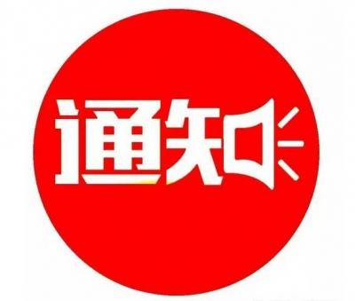 外地户籍的延吉出租车司机速办理暂住证!方法如下!