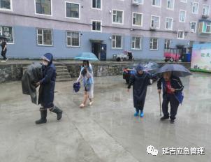"""延吉市全力做好防御台风""""美莎克""""应对准备 已转移322人"""