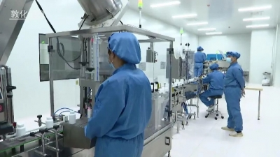吉林敖东健康科技有限公司智能工厂投入使用