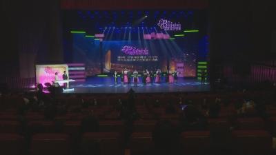 """【视频新闻】我州举行第九届""""金达莱文艺奖""""颁奖盛典"""