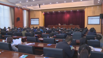 【视频新闻】全州网络安全知识培训班在延吉举行