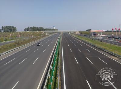 改扩建完成长余高速公路通车啦!国庆开车去哈尔滨方便了