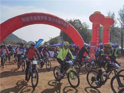 """延边州2020年首届""""多彩杨泡杯""""山地车邀请赛在珲春举行"""