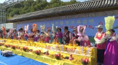 【视频新闻】中国朝鲜族月晴镇花甲礼在图们举行