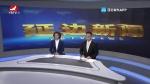 延边澳门新世纪 2020-10-14