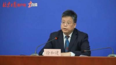 北京解除青岛方向人员进京管控措施