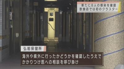 东京累计确诊逾3万例 早稻田等大学暴发集体感染