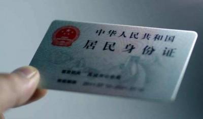吉林省实现居民身份证一日办理!