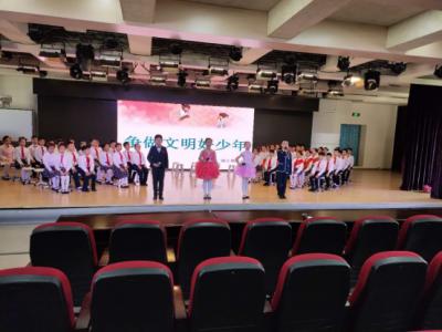 延吉市北山小学四年一班开展争做文明好少年主题队会