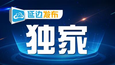 """【独家专访】""""跳级生""""李浩,河北华夏为何选择他?"""