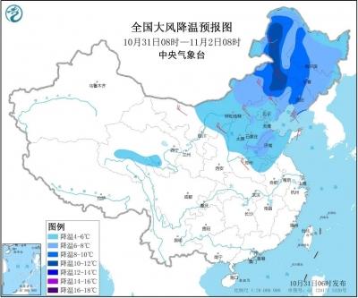 8级大风!降雪降温!吉林省发布47个气象预警!