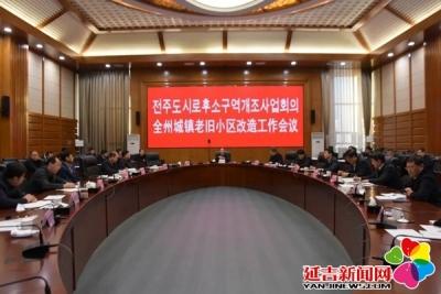 """社区书记许义杰获""""全国模范人民调解员""""荣誉称号"""