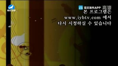 生活广角 2020-10-01