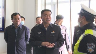 【视频新闻】裴凯到延吉和龙调研道路交通安全情况