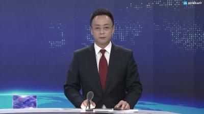 【视频新闻】奋力夺取全面建设社会主义现代化国家新胜利