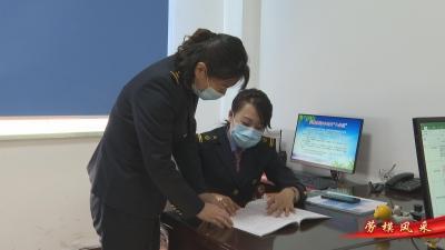 【视频新闻】全国劳模贾红梅:无怨无悔 为百姓出行保驾护航