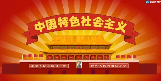 法治公益宣传片——弘扬法治精神 传播法治文化