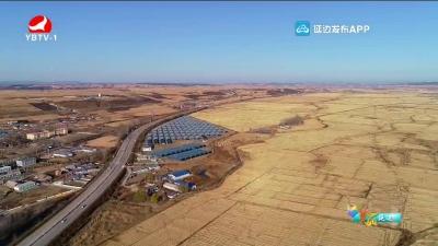 美丽延边 2020-11-26