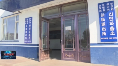 汪清县公安局破获系列未锁车辆盗窃案