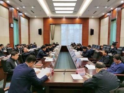 【广电快讯】中共延边州委农村工作领导小组第二次(扩大)会议在延吉召开