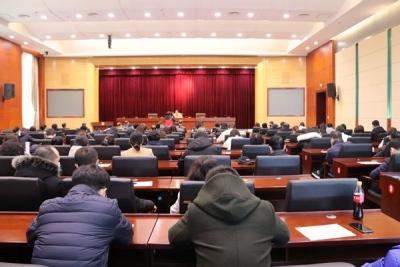 州文化广播电视和旅游局召开学习宣传党的十九届五中全会精神会议