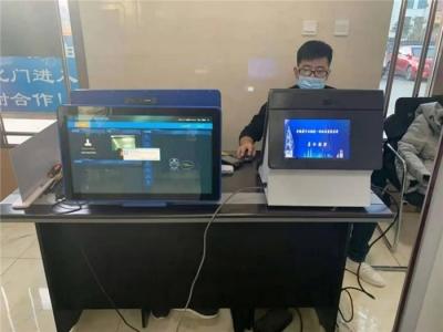 引进AI访客一体机,汪清县法院促进管理服务智能化升级