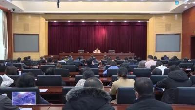 【视频新闻】州文广旅局宣讲十九届五中全会精神