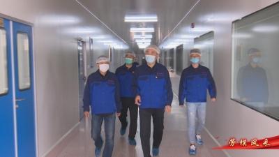 【视频新闻】全国劳模郑长伟:维护企业凝聚力 发挥榜样的力量