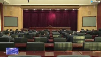 【视频新闻】州政府办公室召开十九届五中全会精神宣讲会议