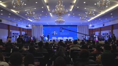 【视频新闻】延边电商生态高峰论坛暨电商扶贫专题分享大会在延吉举行