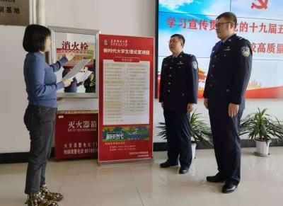 珲春边境警方联合长春师范大学实现党支部远程共建