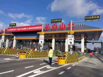 龙蒲高速开通,延吉西到长白山北通行费是多少?